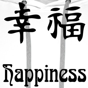 happiness Tee shirts - Sweat-shirt à capuche Premium pour hommes