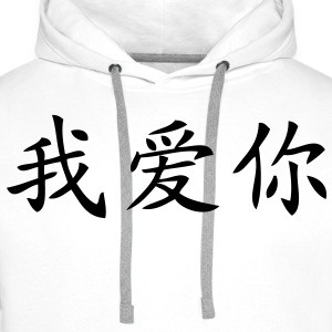 I love you T-shirts - Mannen Premium hoodie