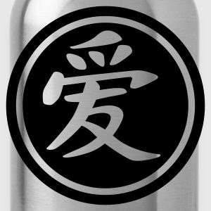 chinese_sign_love_b_1c Hoodies & Sweatshirts - Water Bottle
