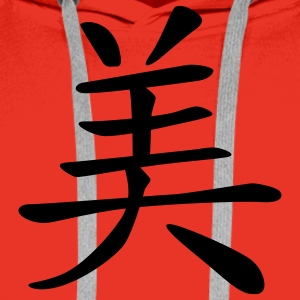 chinese_sign_beauty_1c T-shirts - Herre Premium hættetrøje