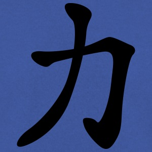 chinese_sign_strength_1c Skjorter - Genser for menn