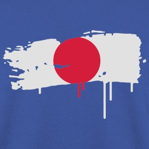 Japanese flag painted with a brush stroke Kids' Shirts - Men's Sweatshirt