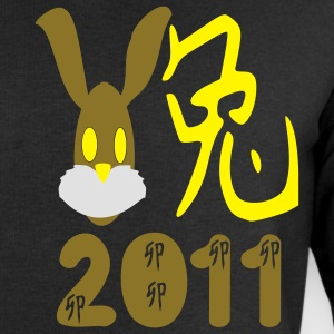 Year of the rabbit Kung Hei Fat Choi Veste training - Sweat-shirt Homme Stanley & Stella