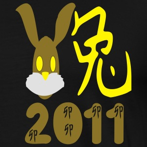 Year of the rabbit Kung Hei Fat Choi Veste training - T-shirt Premium Homme