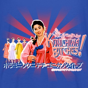 konichiwa bitches T-Shirts - Frauen Tank Top von Bella