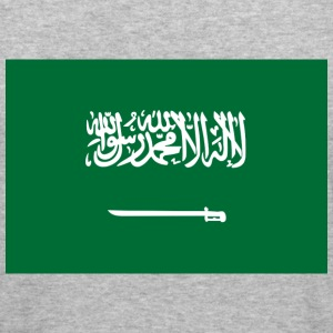Flag Saudi Arabia (dd) Tröjor - Slim Fit T-shirt herr