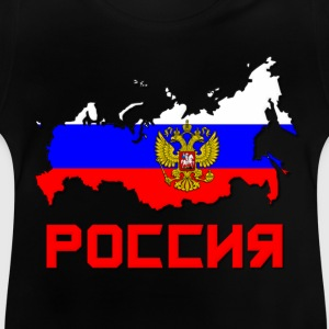 Russia Poccnr Crest Kids' Shirts - Baby T-Shirt