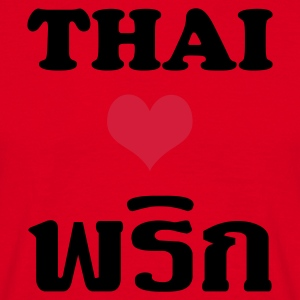 Thai Loves Phrik (Chili) / Glow in the Dark - Men's T-Shirt