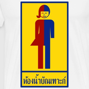 Ladyboy / Tomboy Toilet / Restroom Thai Sign Mugs  - Men's Premium T-Shirt