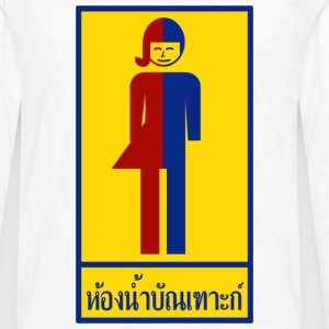 Ladyboy / Tomboy Toilet / Restroom Thai Sign Mugs  - Men's Premium Longsleeve Shirt