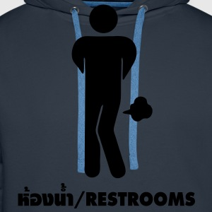 Funny Farting Restrooms / Toilet Sign T-Shirts - Men's Premium Hoodie