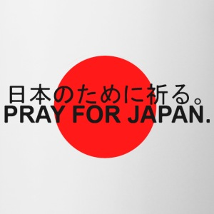 PRAY FOR JAPAN Pullover - Tasse