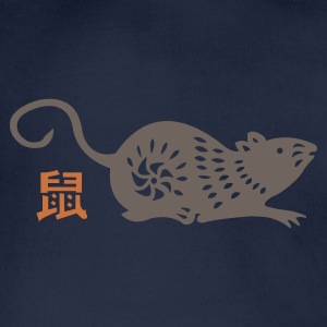 year of the rat (chinese zodiac) :-: - Organic Short-sleeved Baby Bodysuit