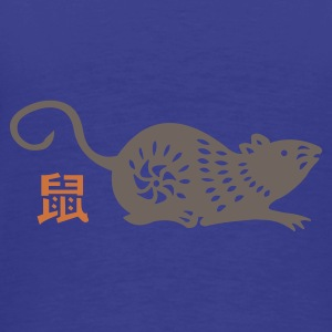 year of the rat (chinese zodiac) :-: - Mannen Premium T-shirt