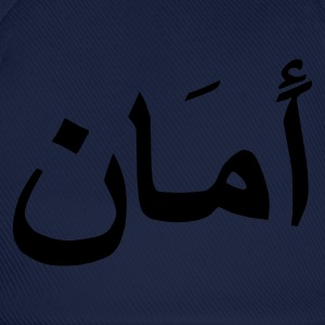 arabic for peace (2aman) :-: - Basebollkeps