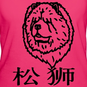- www.dog-power.nl - CG -  - T-shirt ecologica da donna