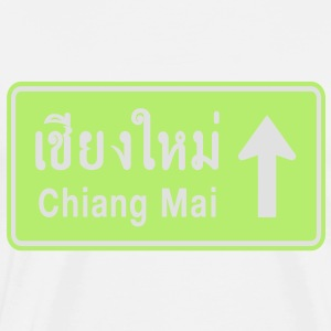 Chiang Mai, Thailand / Highway Road Traffic Sign - Men's Premium T-Shirt