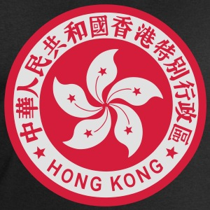Hong Kong Emblem Bags  - Men's Sweatshirt by Stanley & Stella