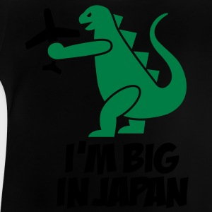 I'm big in Japan Kinder T-Shirts - Baby T-Shirt