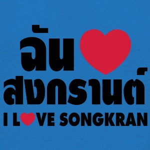 I Heart (Love) Songkran / Chan Rak Songkran / Thai Language - Men's T-Shirt