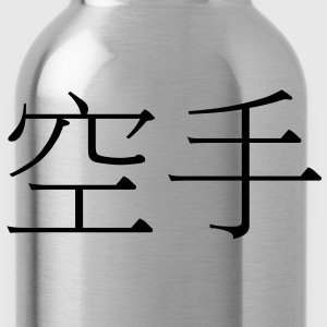 KARATE - Shirt - Martial Arts - Water Bottle
