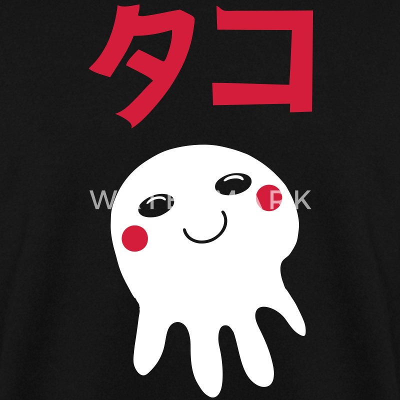 Octopus poulpe Sweat-shirts - Sweat-shirt Homme