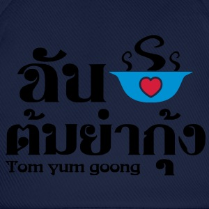 I Love (Heart) Tom Yum Goong ~ Thai Food / Glow in the Dark - Baseball Cap