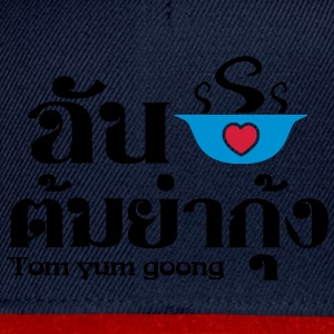 I Love (Heart) Tom Yum Goong ~ Thai Food / Glow in the Dark - Snapback Cap