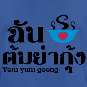 I Love (Heart) Tom Yum Goong ~ Thai Food / Glow in the Dark - Men's Breathable T-Shirt
