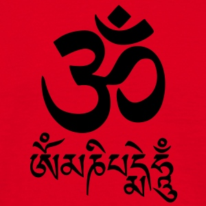 om mani padme hum , Ohm mantra Hoodies & Sweatshirts - Men's T-Shirt