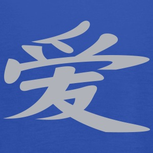 Navy Kanji T-Shirt - Frauen Tank Top von Bella
