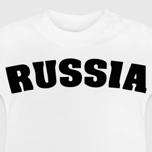 White Russia Juniors - Baby T-Shirt