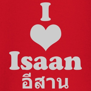 Red I Love Isaan / Glow in the Dark Bags  - Baby Long Sleeve T-Shirt