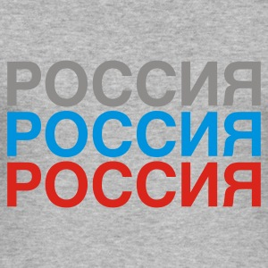 :: ROSSIYA :: Hoodies & Sweatshirts - Men's Slim Fit T-Shirt