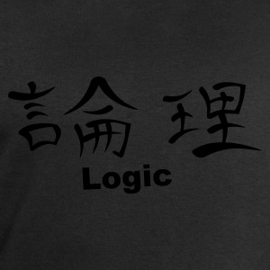 Black Kanji - Logic Men's Tees - Men's Sweatshirt by Stanley & Stella
