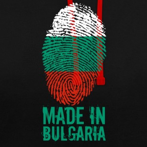 Wykonane w Bułgarii / Made in Bulgaria България - Bluza z kapturem z kontrastowymi elementami