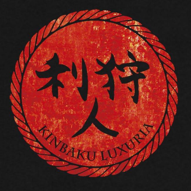 Logo LuXuria