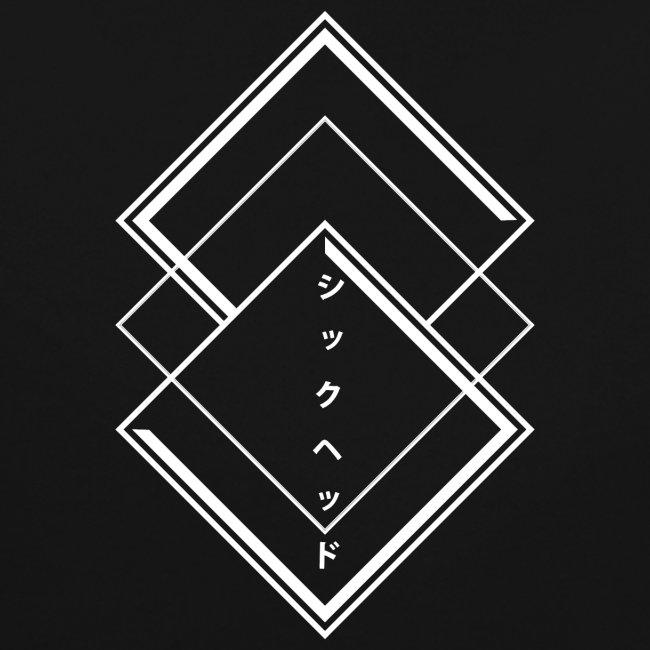 SicHat - Hiruko.exe