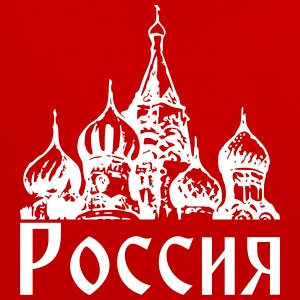Россия, Rossia, Russie - Sweat-shirt contraste