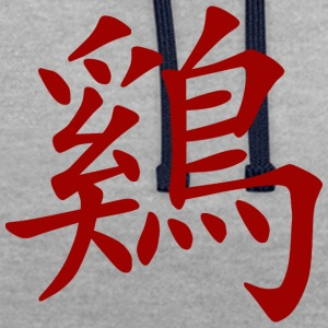 Rooster Chinese Zodiac - Sweat-shirt contraste