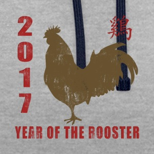 2017 Year of The Rooster - Contrast Colour Hoodie