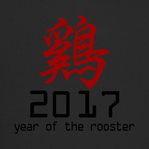 Year of The Rooster 2017 - Trucker Cap
