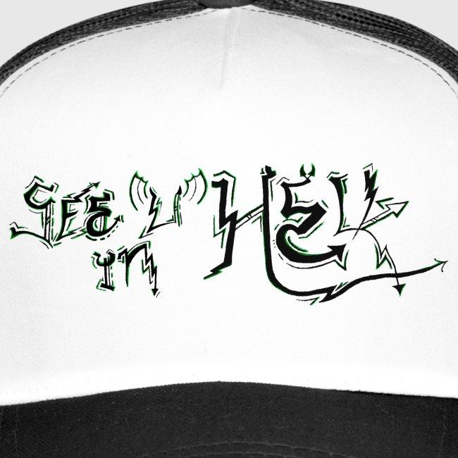 see u in hell