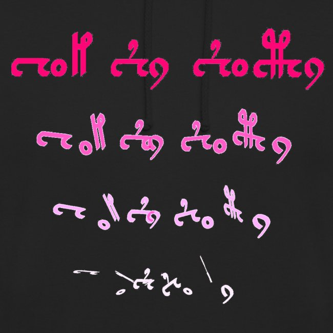 version1d_pink