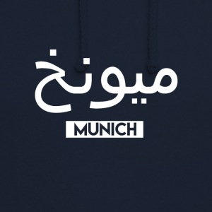 Munich - Sweat-shirt à capuche unisexe