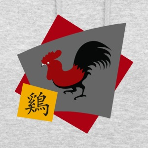 Chinese Zodiac Rooster - Unisex Hoodie