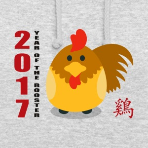 Cute 2017 Year of The Rooster - Unisex Hoodie