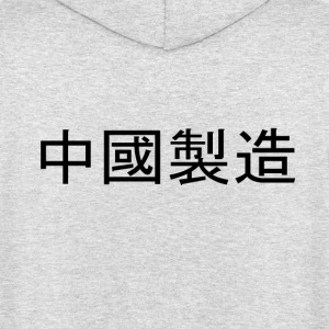 made in china - Unisex Hoodie