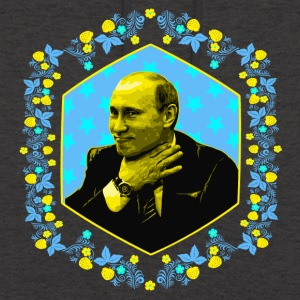 Daddy Loves You All! (Putin Portrait) by Ostap - Unisex Hoodie