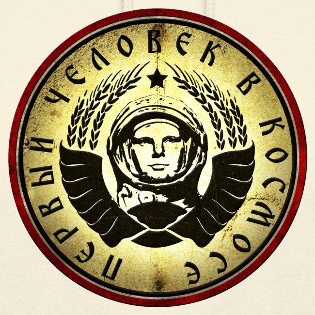 Cosmonaut 4c retro